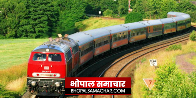 इंटरसिटी ट्रेन रूट में परवर्तन: अब ग्वालियर की बजाय चार दिन झांसी से चलेगी | Shivpuri news