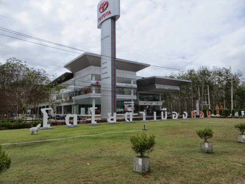 Автосалон Тойота Таиланд