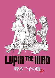 Lupin III: Mine Fujiko no Uso
