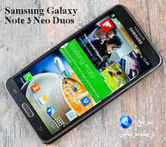 http://allmobilephoneprices.blogspot.com/2014/03/samsung-galaxy-note-3-neo-duos.html