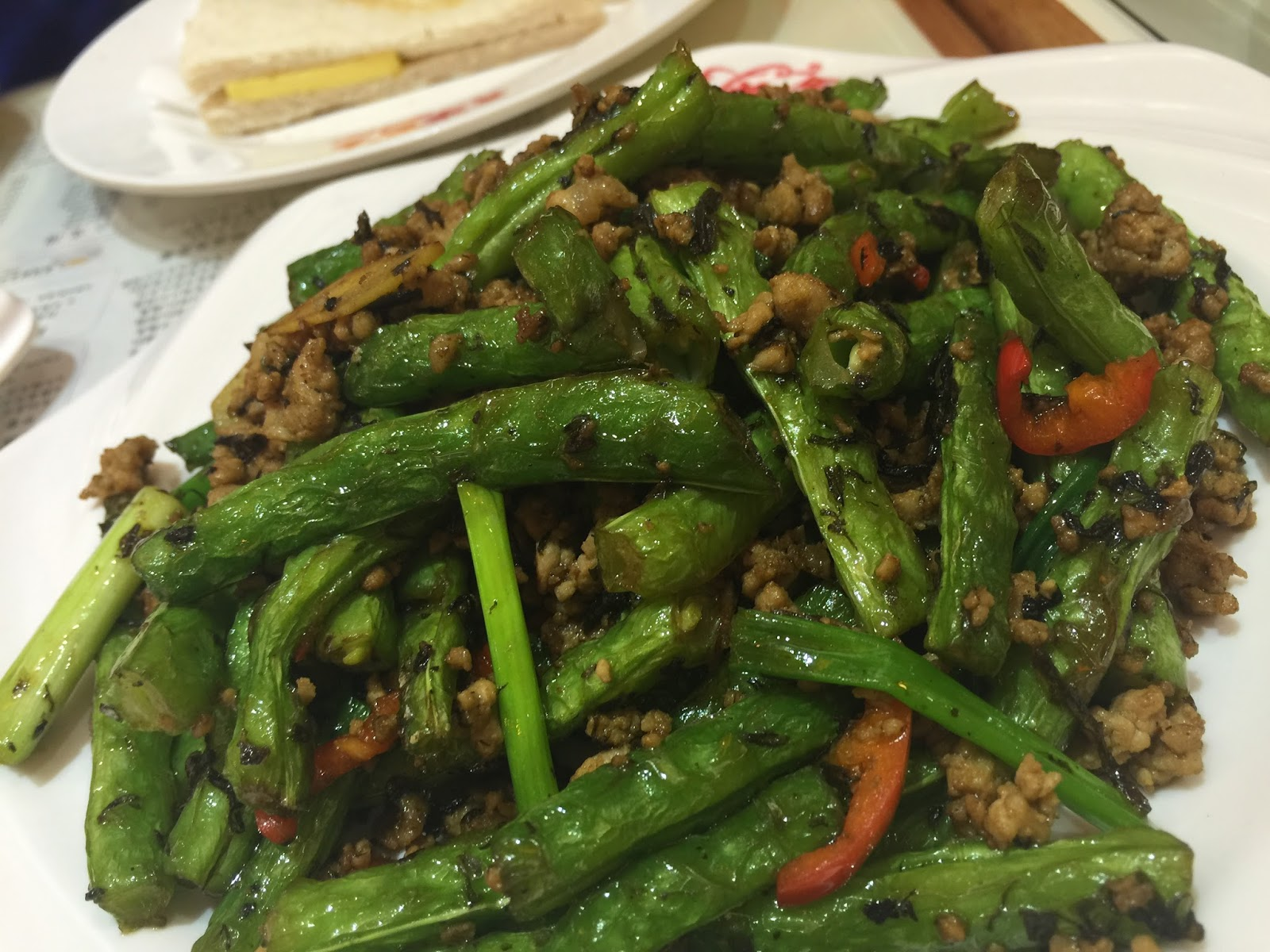 《飲食》估不到小菜也不錯@金記 | Mon 私家屋 – U Blog 博客