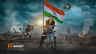 Republic day background, 26 january background, republic day background for editing, flag background, tiranga background, republic day,