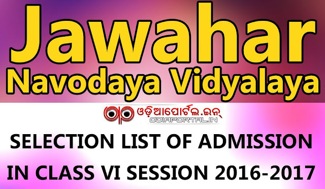 Navodaya Vidyalaya Samiti, Bhopal region Entrance Result or Selection Test Result for Admission in class VI for the session 2016-2017 has announced.  Jawahar Navodaya Vidyalaya, Odisha (All District) - Selection List Result of Admission in Class VI JAWAHAR NAVODAYA VIDYALAYA ENTRNACE RESULT 2016 (ODISHA), Navodaya Vidyalaya Samiti nvs 2016 RESULT ODISHA, www.nvshq.org, www.navodaya.nic.in,