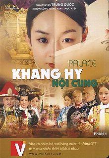 Xem Phim Khang Hy Nội Cung
