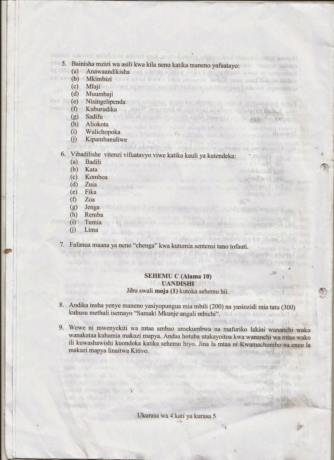 KISWAHILI SEKONDARI NA VYUO TANZANIA: KISWAHILI