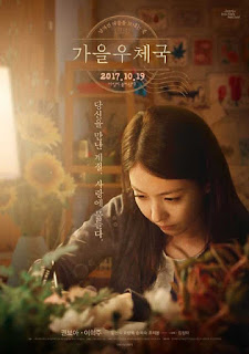 Download Autumn Sonata (2017) Subtitle Indonesia