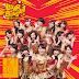 JKT48 - Ha!