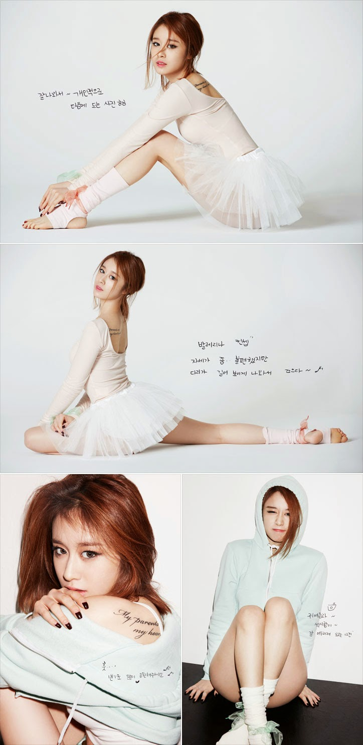 See more of T-ara Jiyeons concept photos for 1 Min 1 Sec!