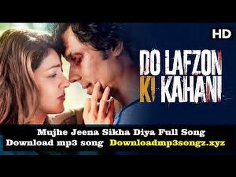 Jaane kya chahe man bawra mp3 song download.