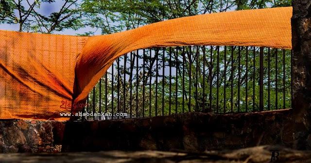 कविता — सुनो लड़कियों! — अखिलेश्वर पांडेय   Kavita - Akhileshwar Pandey