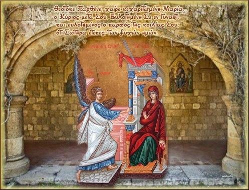 Συγκλονιστική ομιλία για τον Ευαγγελισμό από τον π.Εφραίμ της Σκήτης Άγιου Ανδρέα Καρυών