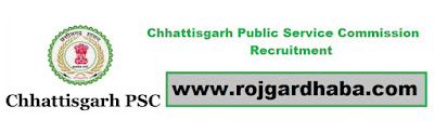 http://www.rojgardhaba.com/2017/03/cgpsc-chhattisgarh-public-service-Commission-job-recruitment.html