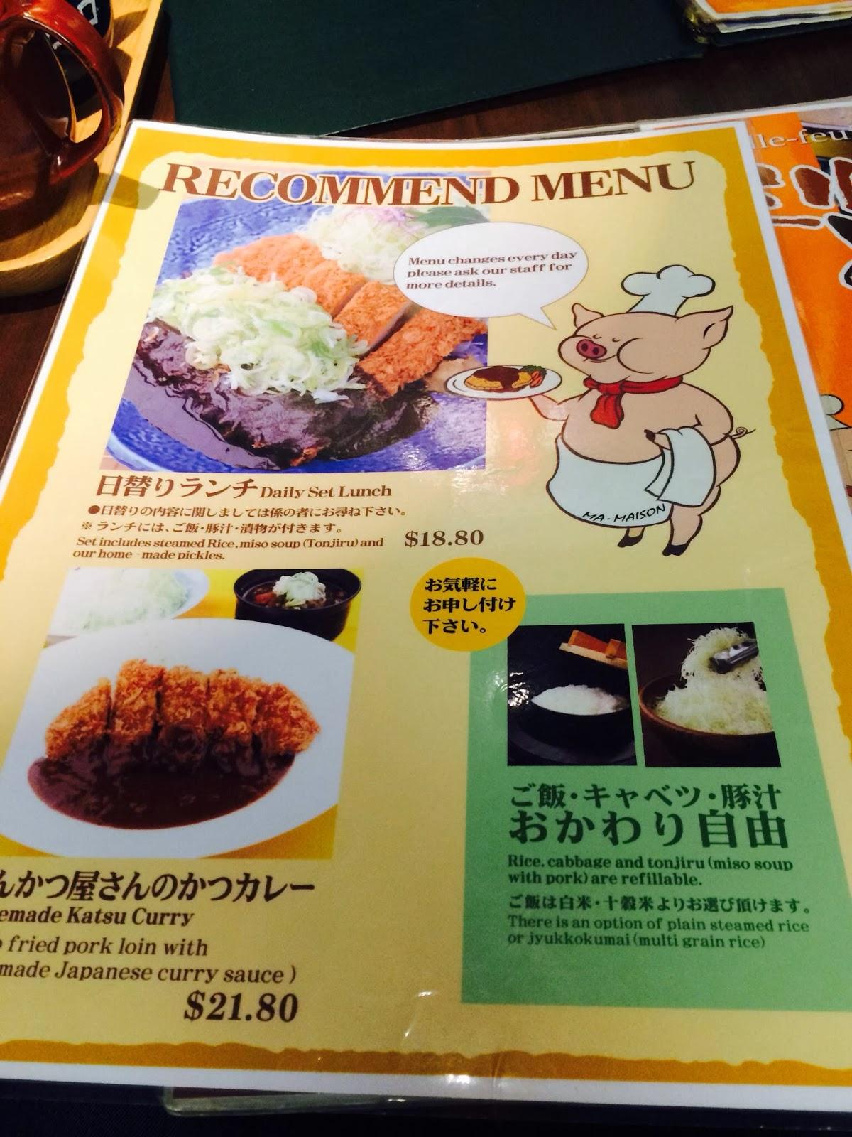 Ma maison menu singapore avie home for Aloha ma maison singapore