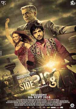Wrong Side Raju 2016 Full Gujarati Movie Download DVDRip ESub at movies500.info