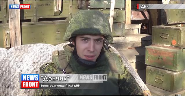 Террорист «ДНР» в интервью на пропагандистском ТВ выдал «военную тайну» (Видео)