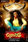 Bharath, Iniya, Srushti upcoming 2019 tamil film 'Pottu' Wiki, Poster, Release date, Songs list