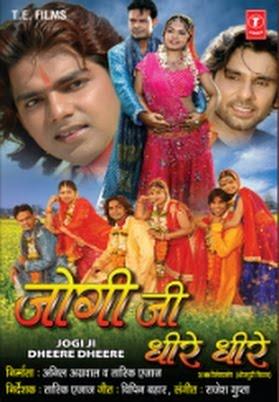 Fz bhojpuri movie film