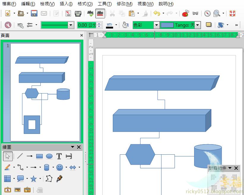 流程圖繪製軟體