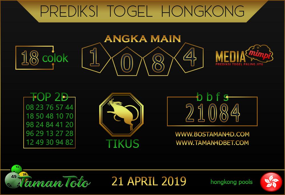 Prediksi Togel HONGKONG TAMAN TOTO 21 APRIL 2019