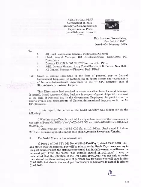 grant-of-special-increment-dop-order-page-01