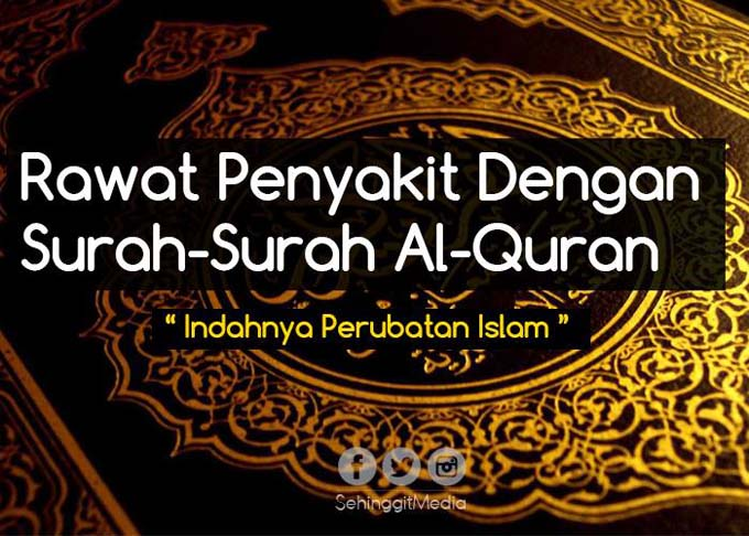 5 Tips Penawar Penyakit Dengan Surah-Surah Al Quran