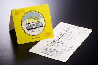 Sake & Snacks Snow Viewing Train Limited Edition Ticket 酒のあで雪見列車 限定オリジナル切符ホルダー