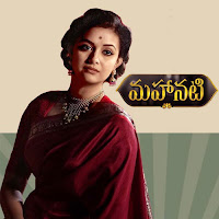 Mahanati First look, Posters, Stills, Gallery, Images, Audio CD Covers