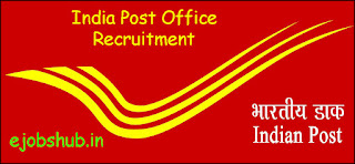 indiapost.gov.in Recruitment