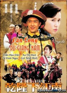 Càn Long Du Giang Nam