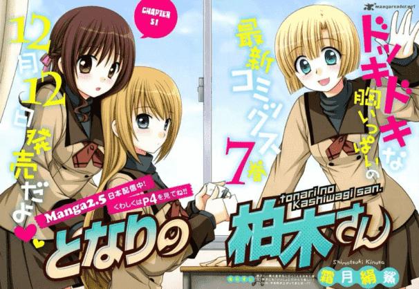 Tonari no Kashiwagi-san - Daftar Manga Romance Terbaik Sepanjang Masa