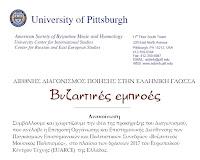https://www.keepandshare.com/doc/8196133/university-of-pittsburgh-pdf-646k?da=y