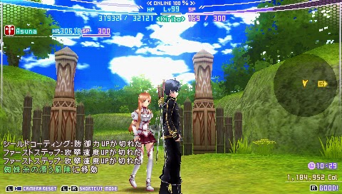 Sword Art Online Infinity Moment The Quick And Dirty Guide 75th And 76th Floor