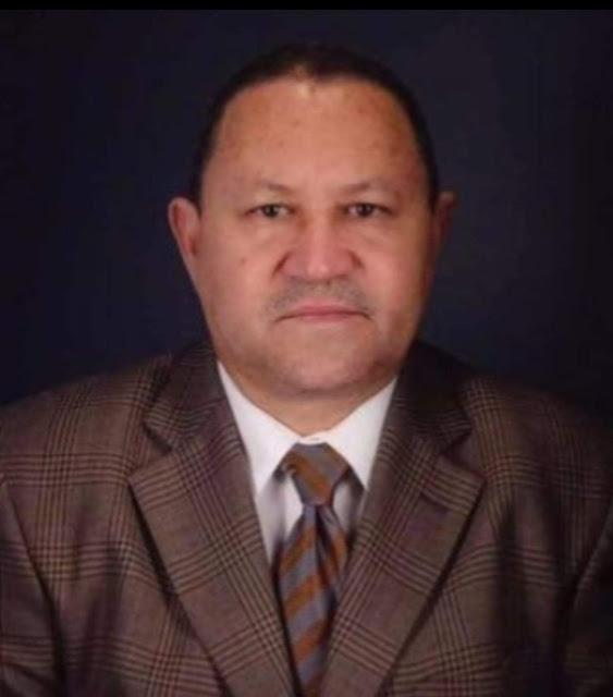 Resultado de imagen para Velan restos del esposo de la senadora por Dajabón, Sonia Mateo