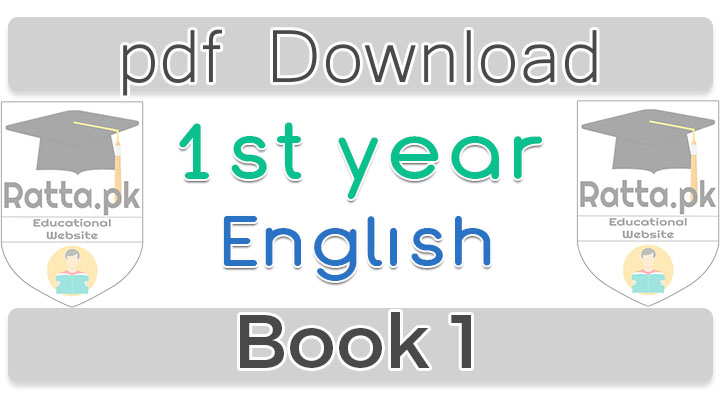 1st Year English Book 1 Pdf download - 11th Class English