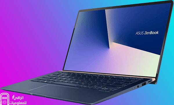 أسوس تعلن عن لابتوب ZenBook 14