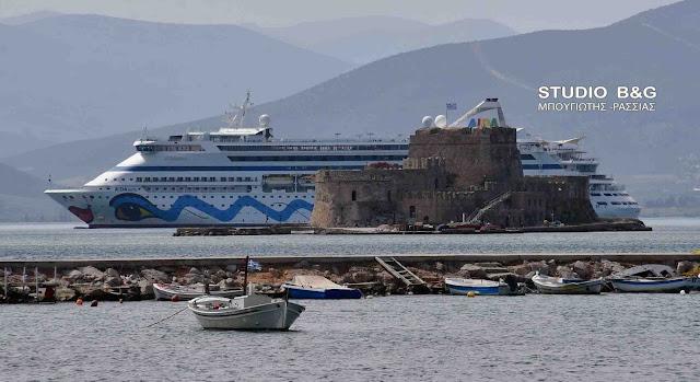 Το κρουαζιερόπλοιο AIDAaura άνοιξε για φέτος τον τουρισμό κρουαζιέρας στο Ναύπλιο (βίντεο)