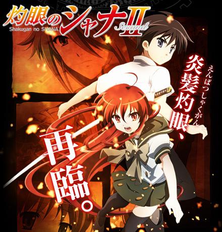 Shakugan no Shana II (24/24) + OVAS (70MB) (HDL) (Sub Español) (Mega)