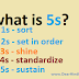What is 5s? 5s kya hota hai