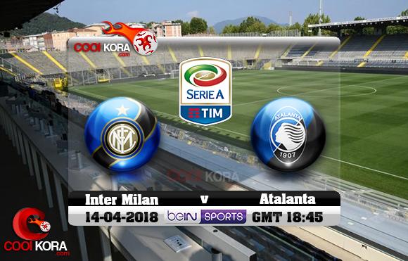 مشاهدة مباراة أتلانتا وإنتر ميلان اليوم 14-4-2018 في الدوري الإيطالي