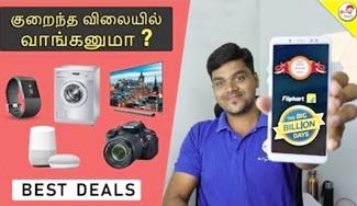 Best Deals On Tv's, Laptops, DSLR Camera, Home Appliances in Flipkart & Amazon | Tamil Tech