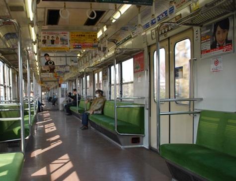 Local commuter train. Tokyo Consult. TokyoConsult.