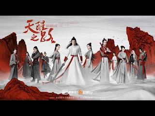 [Series] Legend of Awakening (2020) China Drama - Season 1 (Full Episode) MP4