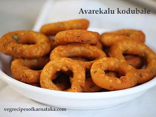 Avarekalu kodubale recipe in Kannada