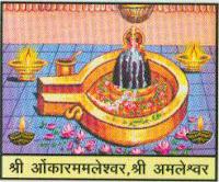 Omkareshwar Know-the-importance-and-glory-of-12-Jyothirlingams-ओंकारेश्वर ज्योतिर्लिंग-जानिए 12 ज्योतिर्लिंगों का महत्व व महिमा