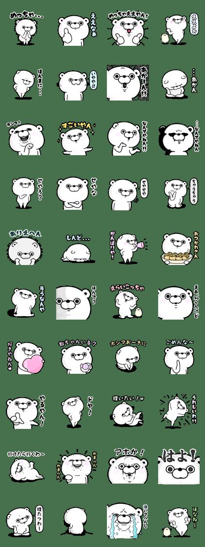 Bear100% Kansaiben