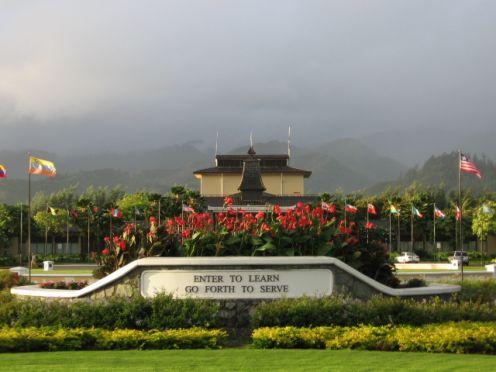 Admission, Washington State University
