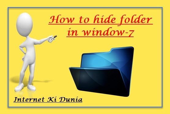 how to hide folder in window 7 internet ki dunia