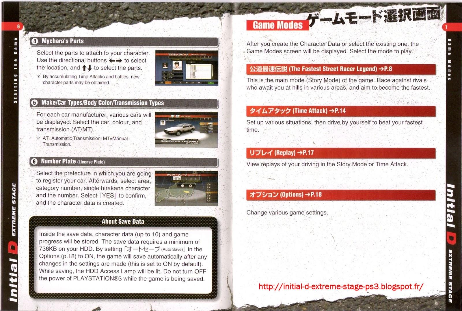 Initial D arcade Manual