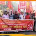 मधेपुरा में वाम दलों ने निकाला प्रतिरोध मार्च, किया सड़क जाम