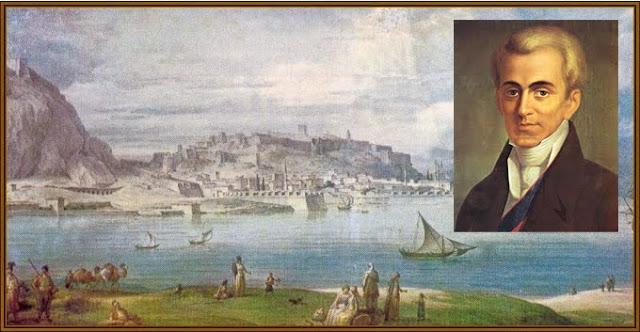 Ανήμερα των Θεοφανίων του 1828 αποβιβάζεται στο Ναύπλιο ο Ιωάννης Καποδίστριας